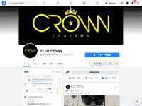 岡山CLUB CROWN