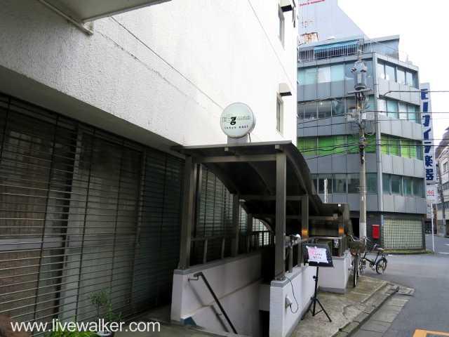 Eggman tokyo eastの写真