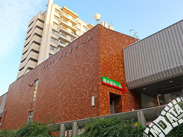 南大塚ホールの写真