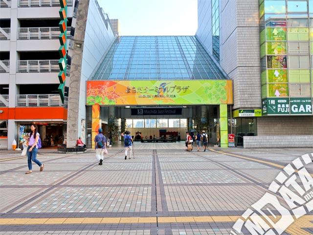 町田ターミナルプラザ市民広場の写真