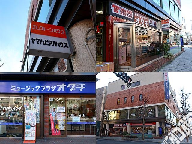 ミュージックプラザオグチ 松本駅前店の写真