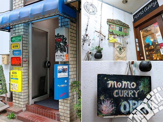 吉祥寺momo curryの写真