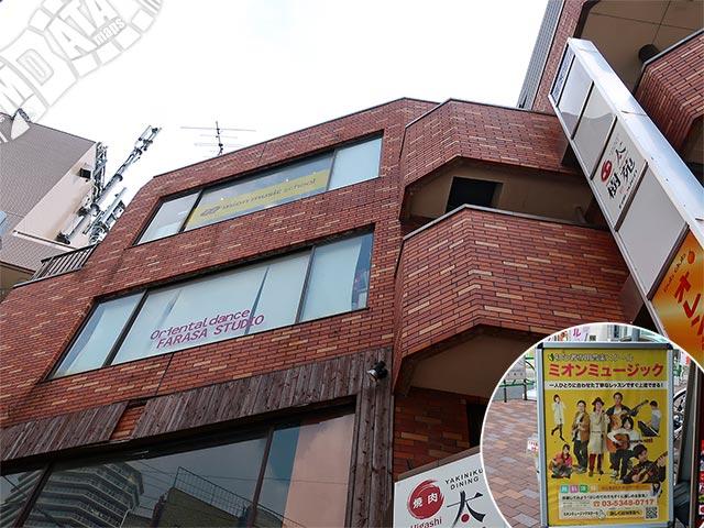 ミオンミュージックスクール東中野教室の写真