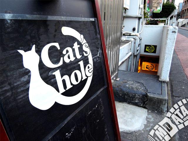 新宿 Cat's hole(キャッツホール)の写真