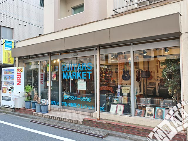 Guitars Marketの写真