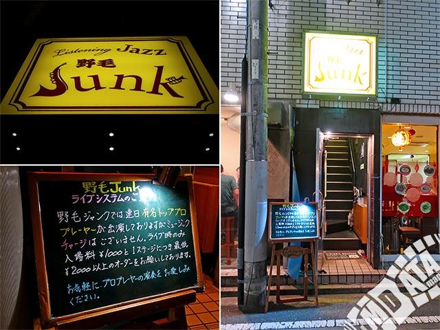 野毛Junkの写真 撮影日:2018/7/2 Photo taken on 2018/07/02