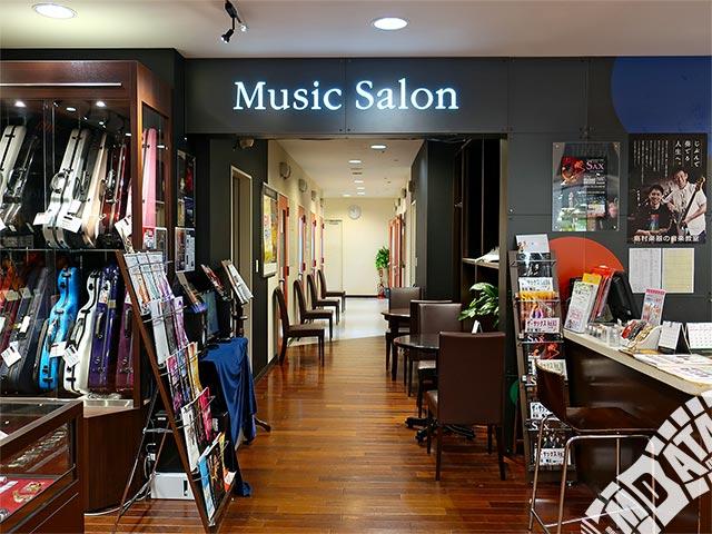 島村楽器 川崎ルフロン店 音楽教室の写真