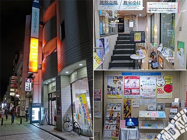 オクターヴ 横須賀中央センターの写真