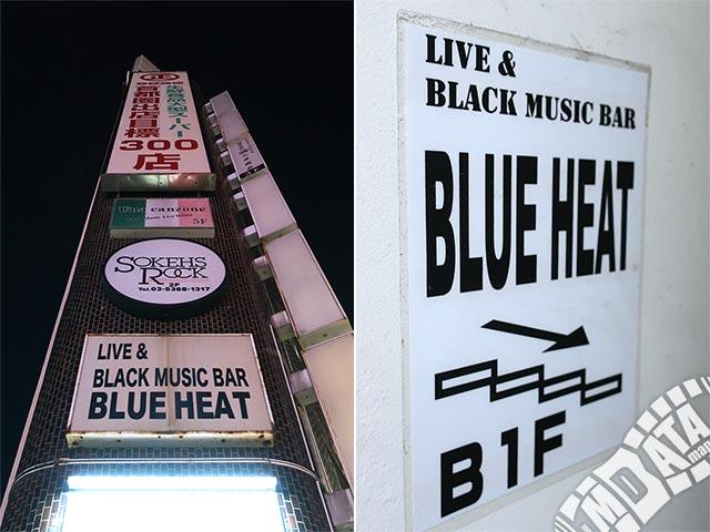 四谷BLUE HEATの写真