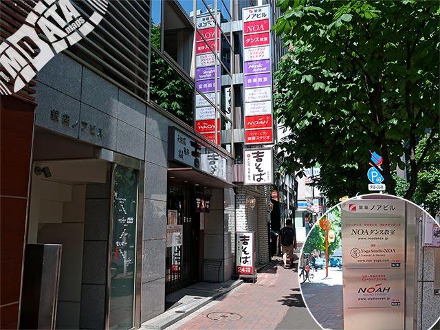 サウンドスタジオノア銀座店の写真