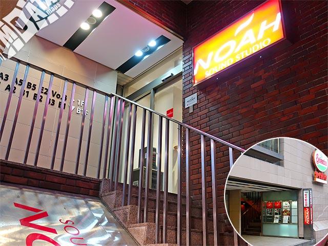 サウンドスタジオノア渋谷1号店の写真
