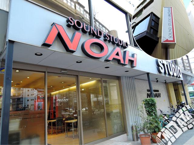 サウンドスタジオノア池袋店の写真