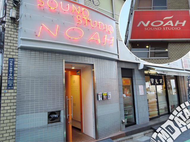サウンドスタジオノア 代々木店の写真