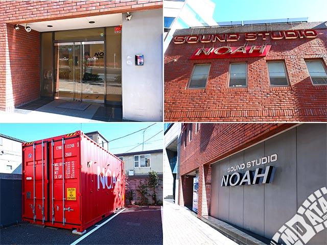 サウンドスタジオノア初台店の写真