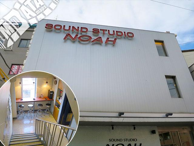 サウンドスタジオノア 下北沢店の写真