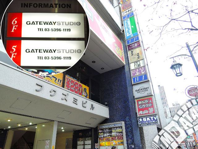 ゲートウェイスタジオ池袋北口店の写真