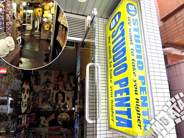 スタジオペンタ池袋店の写真
