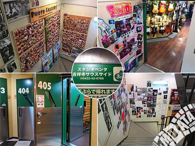 スタジオペンタ吉祥寺サウスサイドの写真