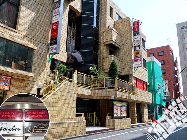 スタジオペンタ立川店の写真