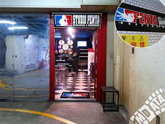スタジオペンタ横浜店の写真