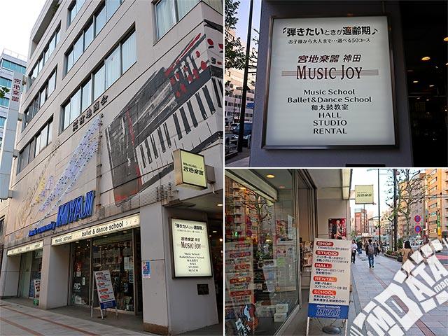 MUSIC JOY神田の写真