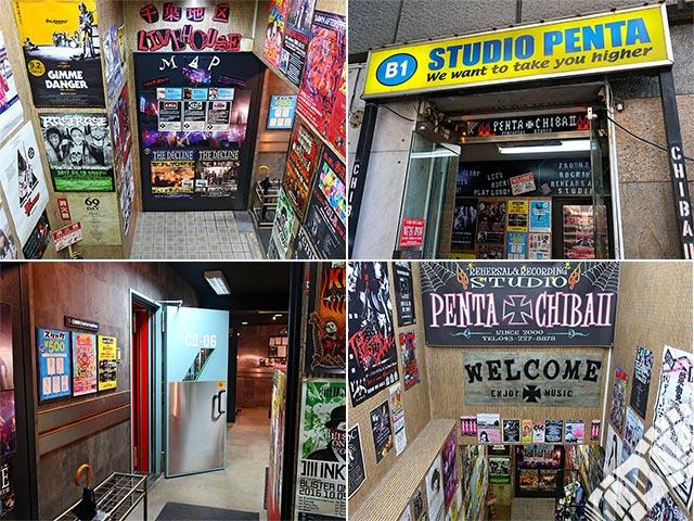 スタジオペンタ千葉 IIの写真