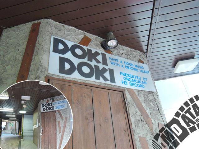 スタジオ音楽館 新宿ドキドキ店の写真