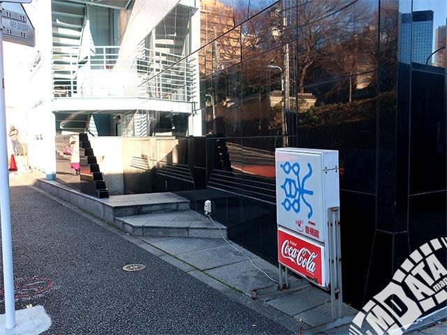 音楽館お茶の水デュオ音楽館の写真