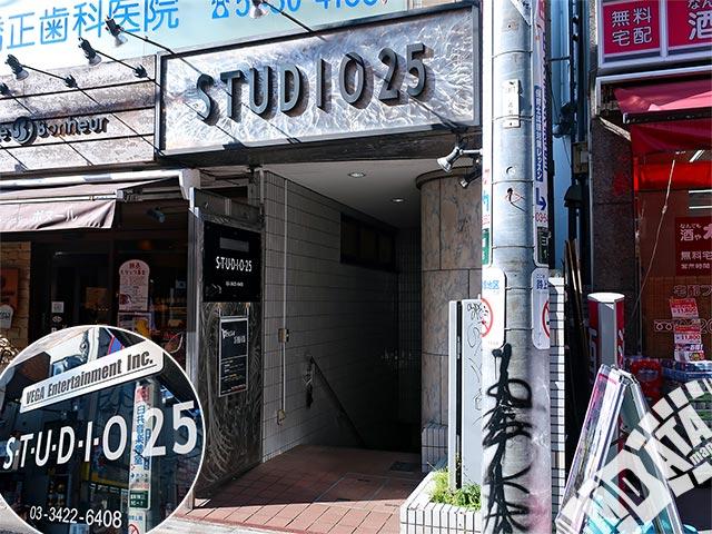 STUDIO25の写真