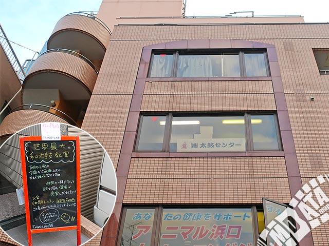 TAIKO-LAB 浅草の写真