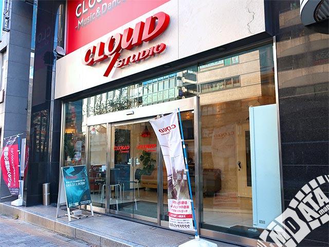 クラウドナインスタジオ横浜西口店の写真