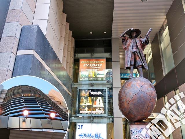 クラウドナインスタジオ 町田店の写真