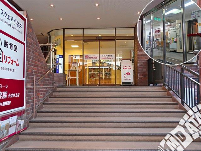 宮地楽器 ミュージックスクエア小金井の写真