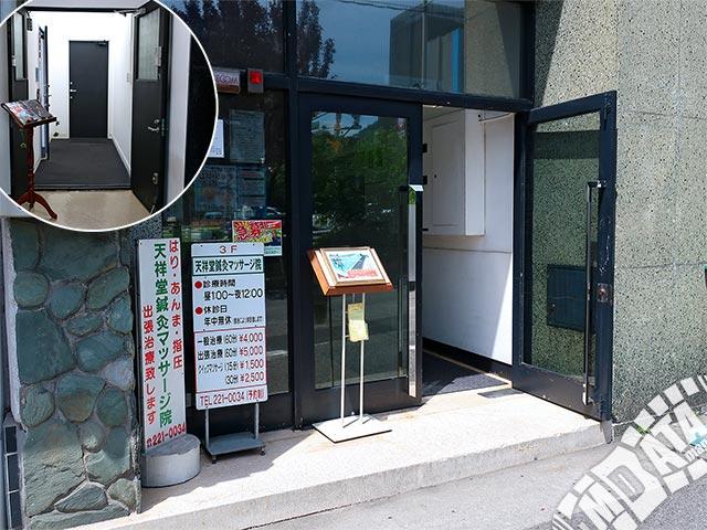 山下ピアノ社の写真