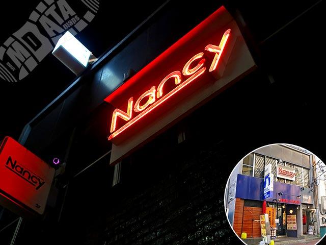 「nancy 渋谷」の画像検索結果
