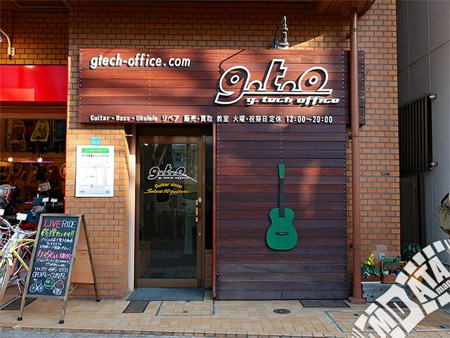 G tech officeの写真