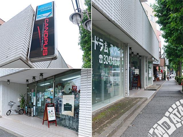 Custom Shop CANOPUSの写真