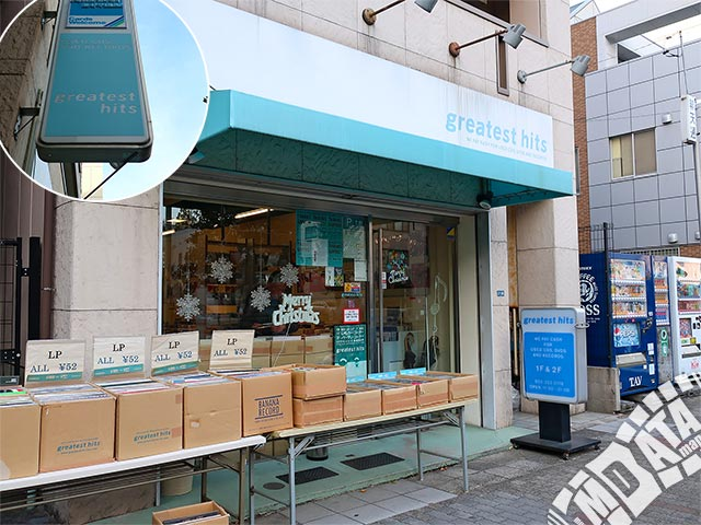 グレイテストヒッツ大須店の写真