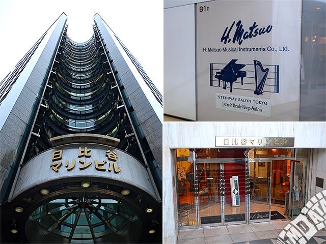 松尾楽器商会・スタインウェイサロン東京の写真
