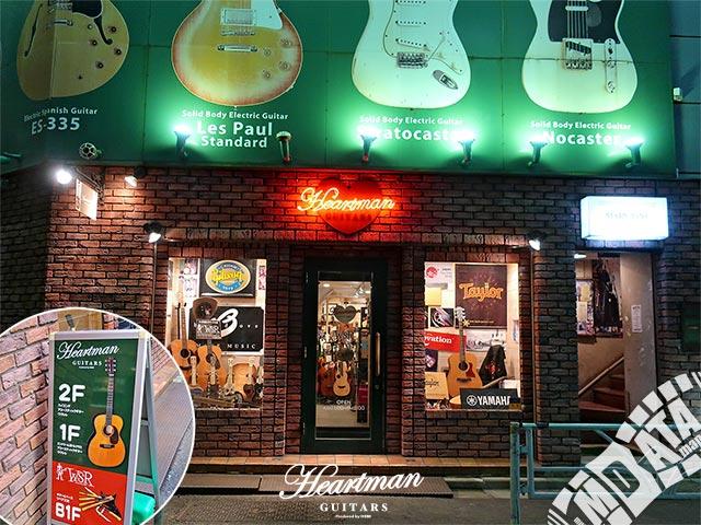 ハートマンギターズの写真