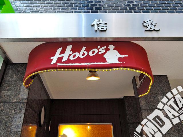 Hobo's(ホーボーズ)の写真