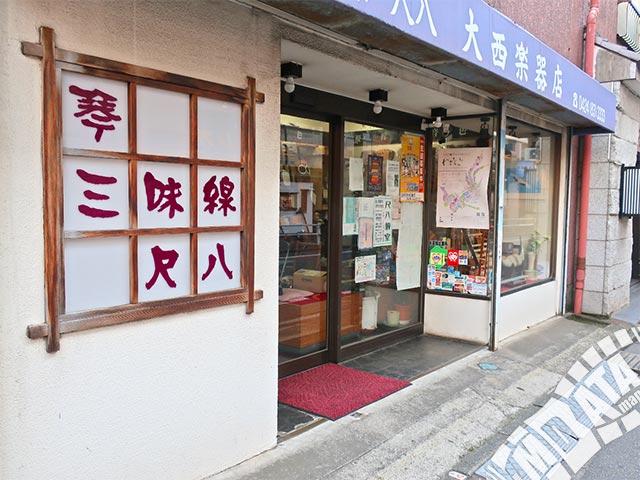 大西楽器店の写真