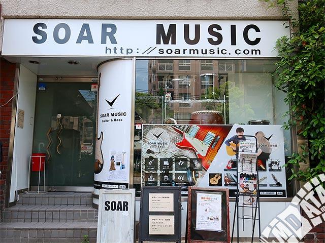 SOAR MUSICの写真