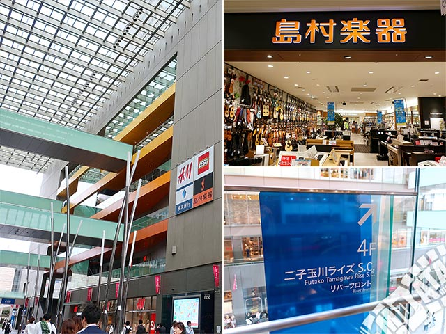 島村楽器 二子玉川ライズ・ショッピングセンター店の写真