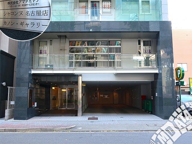 シャコンヌ名古屋店の写真