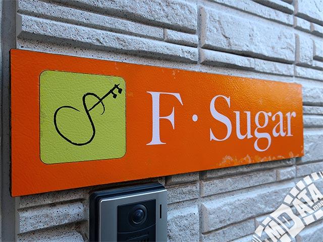 F-Sugarの写真