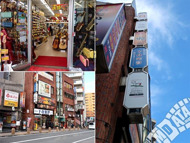 下倉楽器 八王子店の写真 撮影日:2017/7/23 Photo taken on 2017/07/23