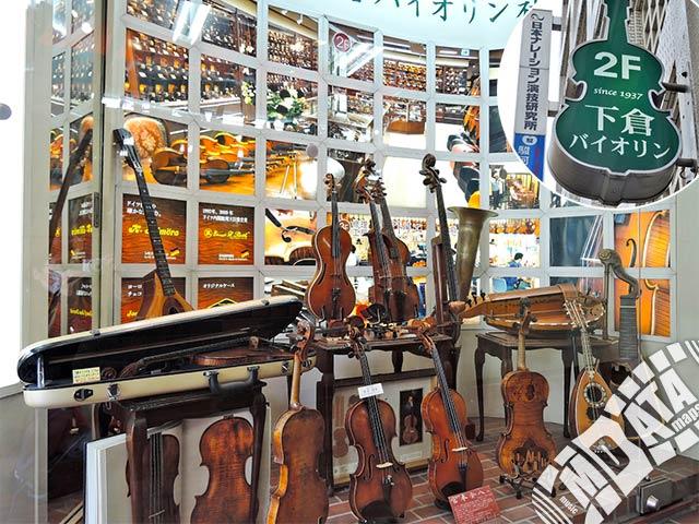 下倉バイオリンの写真