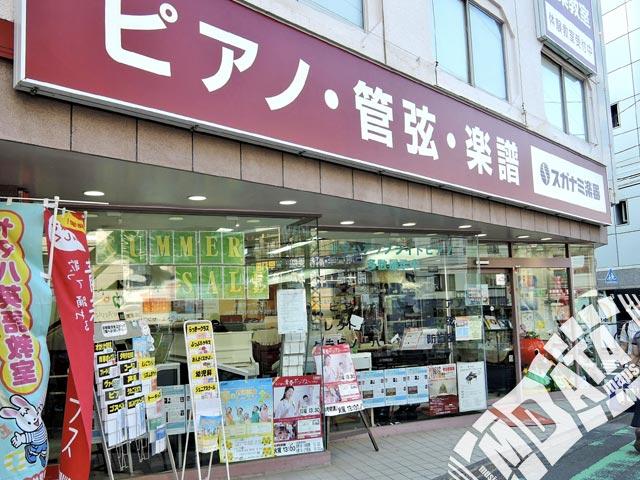 スガナミ楽器 町田店の写真