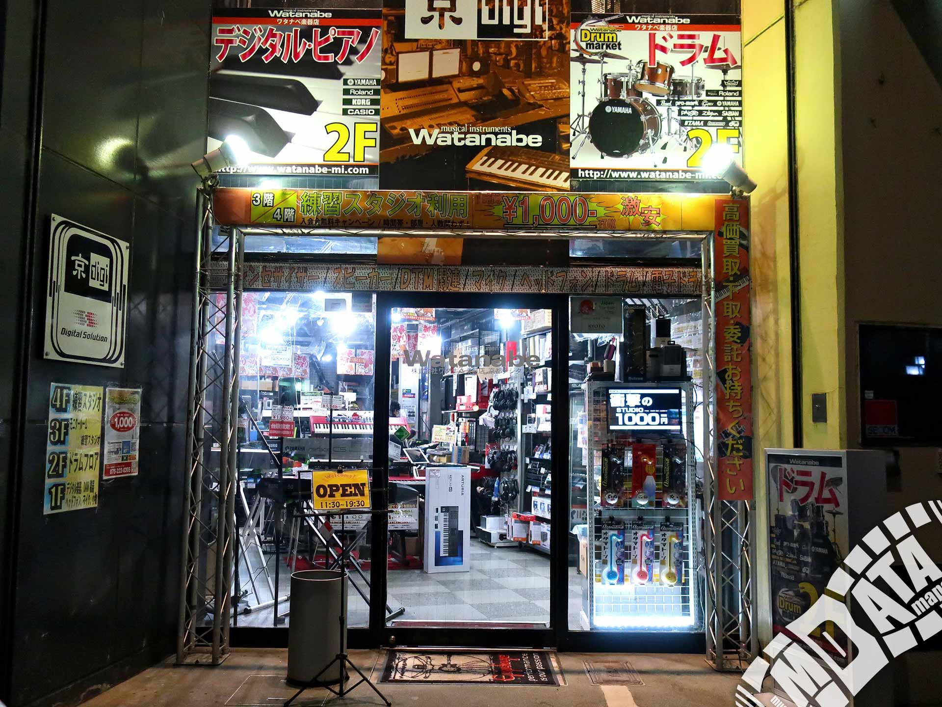 店 ワタナベ 楽器